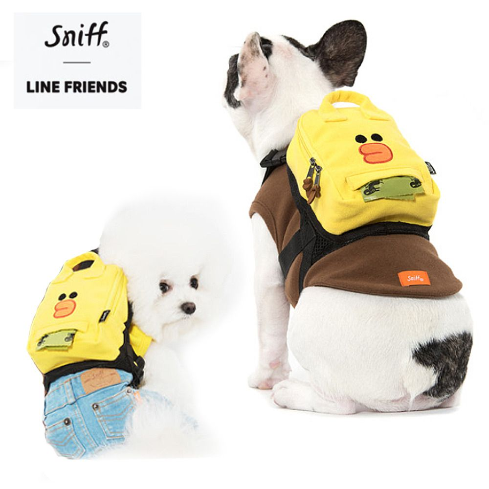 Pet Dog Harness 2017 Line Friends Sally Collection Backpack Saddle