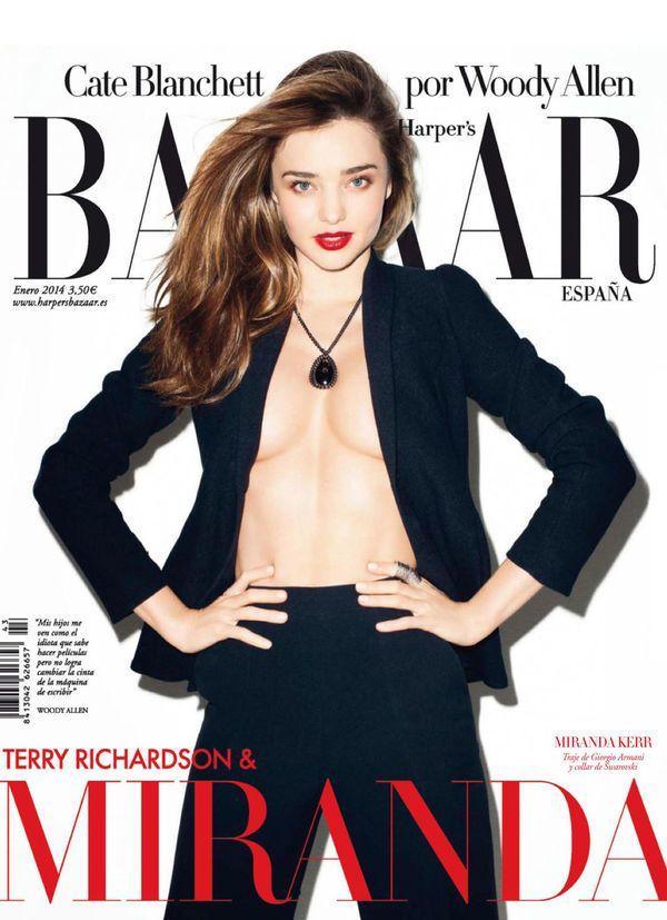 Harper's Bazaar España número 43 - Harper's Bazaar http://www.harpersbazaar.es/portadas/43