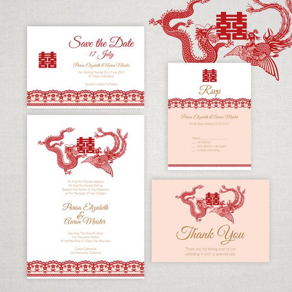 Asian Wedding Food Menu: DIY Printable Editable Chinese Wedding Invitation, Save