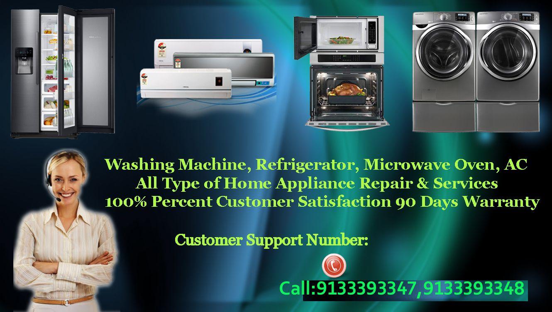 Industrial Refrigerator Repair