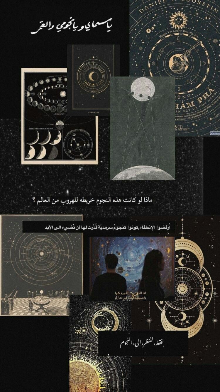 Pin by Ali Nasehh on space in 2020 Iphone wallpaper