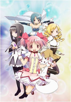 Aniplex of America Announces Madoka Magica TV Blu-Ray Set by Mike Ferreira