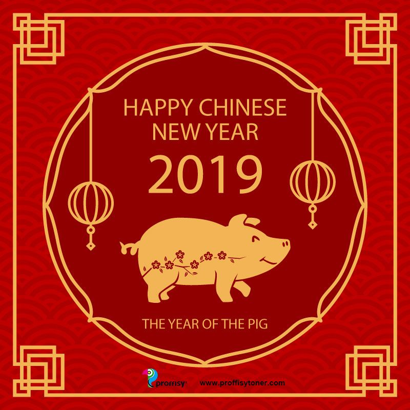Proffisy Notice of Holidays of Chinese New Year! Chinese