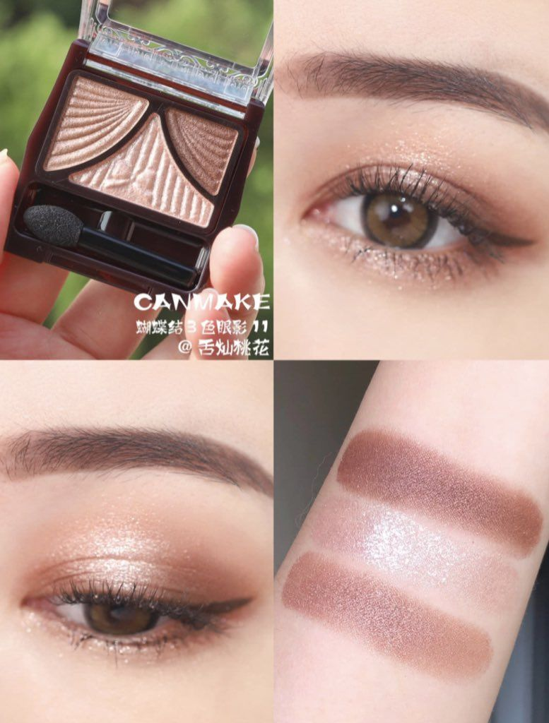 on in 2020 Eye Makeup Steps, Being A Landlord, Beauty Makeup, How To Make, Makeup Eyeshadow, Canmake, Twitter, Eyeshadow Makeup, Make Up Dupes