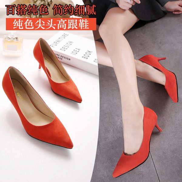 4100F BOUTIQUE A 歐美性感6cm桔色女鞋尖頭高跟鞋春季新款細跟單鞋中跟淺口工作鞋
