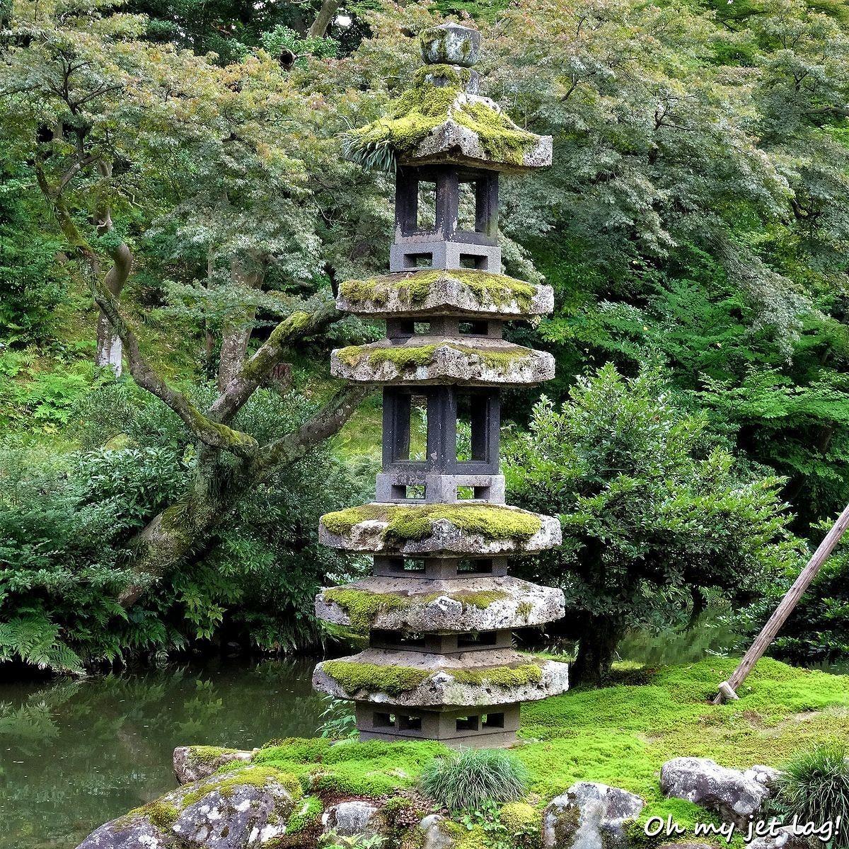 Beautiful Old Stone Made Double Lantern With Moss At Kenrokuen Garden In  Kanazawa. #