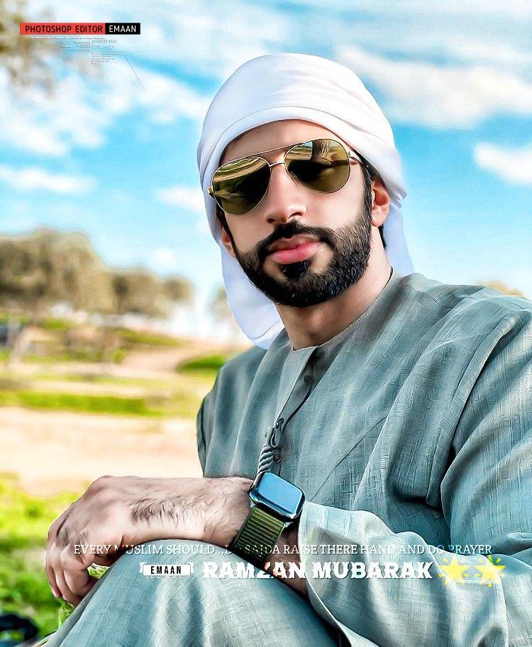 Pin By Jawad Ch On Ramzan Dpzz For Ramdan Kareem Kareem