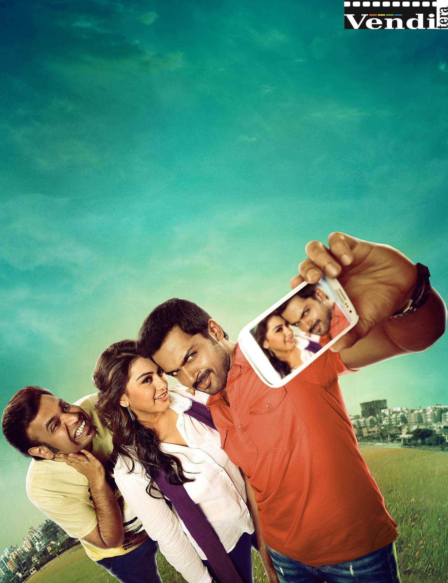 Biryani Telugu Movie Wallpapers - http://venditera.in/gallery/biryani-telugu-movie-wallpapers/