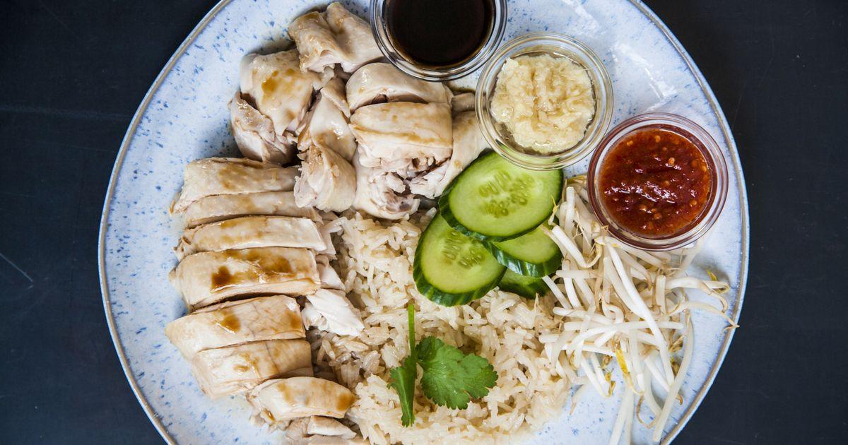 Hainanese Chicken Rice Recipe Hainanese Chicken Recipes Chicken Rice