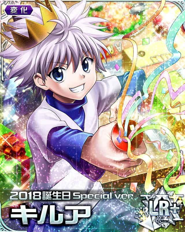 2018 Birthday Killua Card Hunter X Hunter Hunter Anime Killua