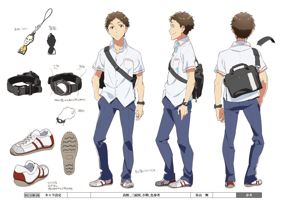 Hill Climb Girl Anime Character Design Character Design Animation Character Design Male