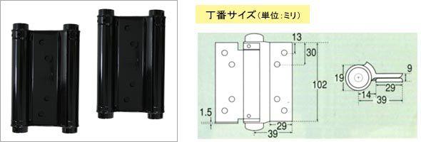 WAKI 自由丁番 〈黒〉 BK-476 102mm【ホームセンター・DIY館】の最安値
