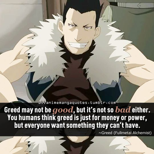 Greed May Not Be Good But It S Not So Bad Either You Humans