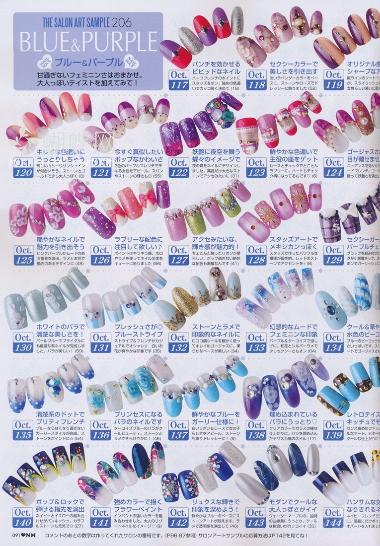 Blue and purple japanese nail art pinterest the next blue blue and purple japanese nail artjapanese prinsesfo Image collections