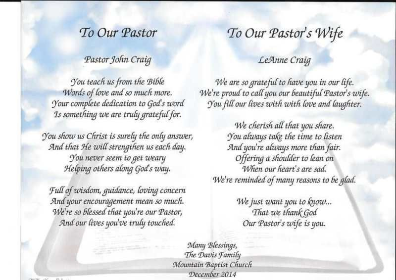 Personalized Double Poems Pastor & Pastor's Wife Unique Gift for Appreciation