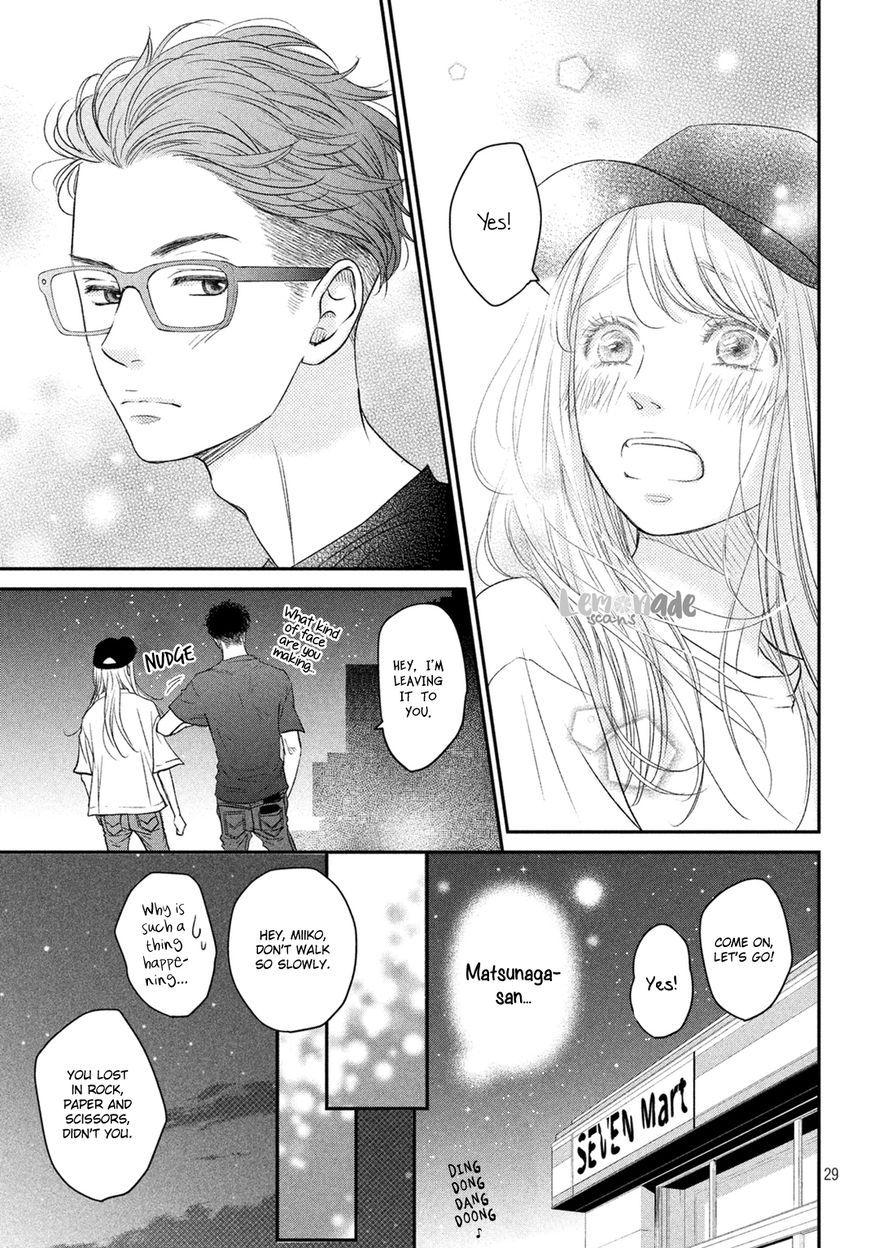 Living No Matsunaga San 3 Page 31 Manga Love Manga Anime Shoujo Manga