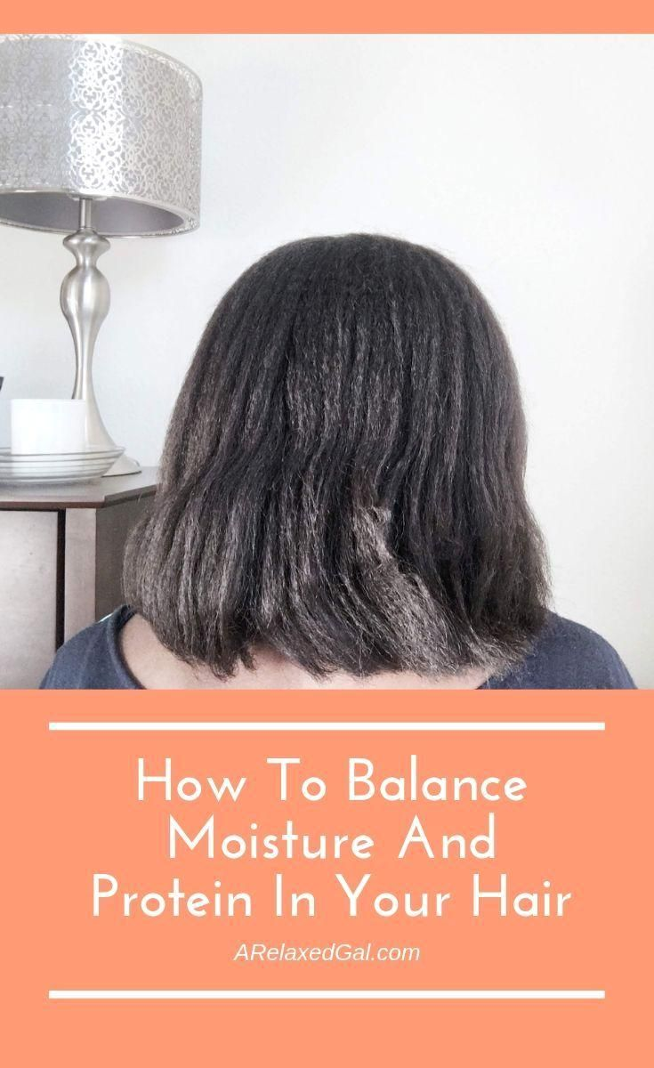 #relaxedhair  #naturalhair  #healthyhairjourney  #healthyhairtip  #keepinghairmoisturized  #hydratedhair  #stronghair #protein #important  Moisture and protein are two important parts of hair care and when one of them gets out of whack it can derail, even for a short time, your healthy hair journey. In this post A Relaxed Gal shares what it means when that it means to keep moisture and protein balanced and some ways to do it. | A Relaxed Gal