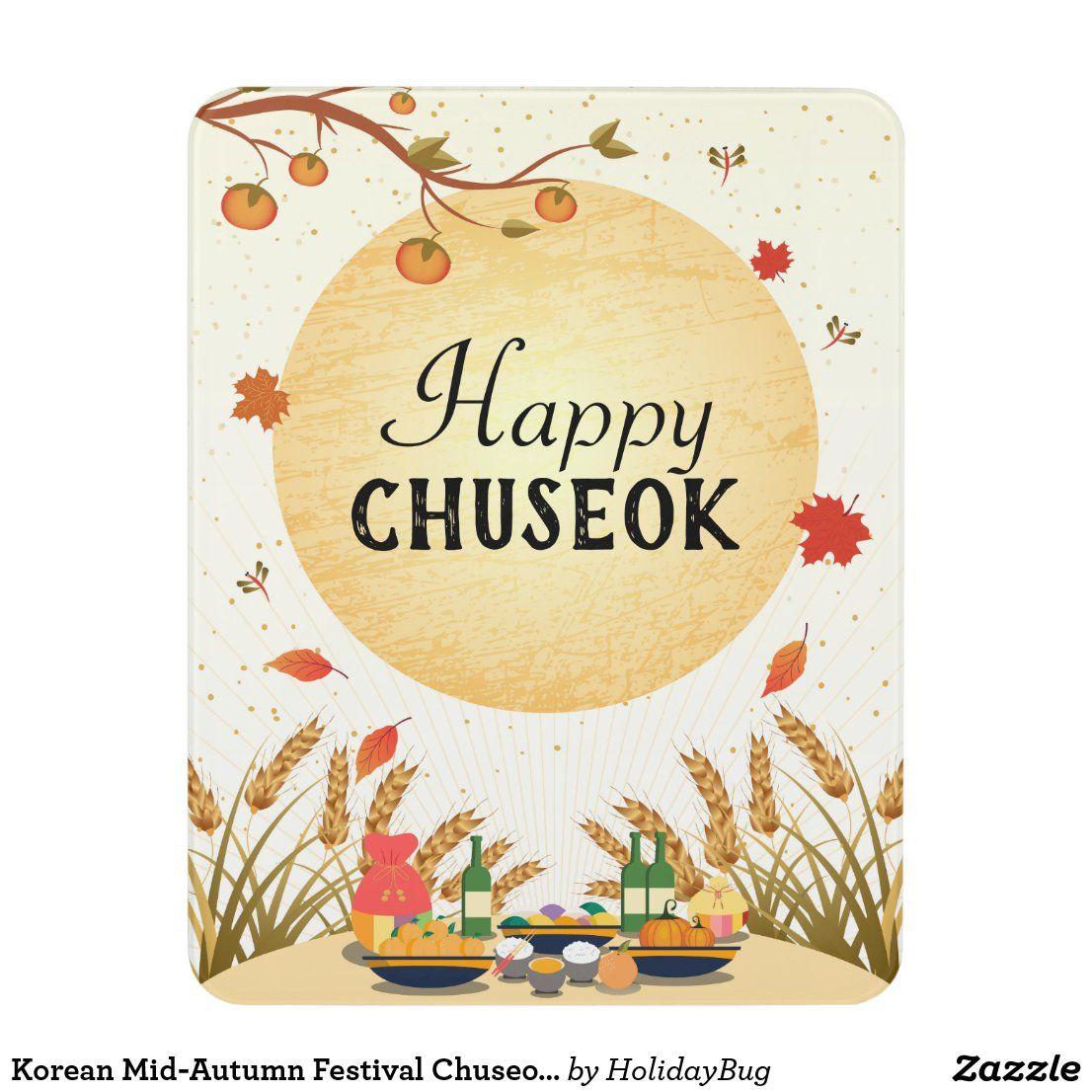 Korean Mid Autumn Festival Chuseok Picnic Door Sign Zazzle Com In 2020 Mid Autumn Festival Mid Autumn Fall Festival