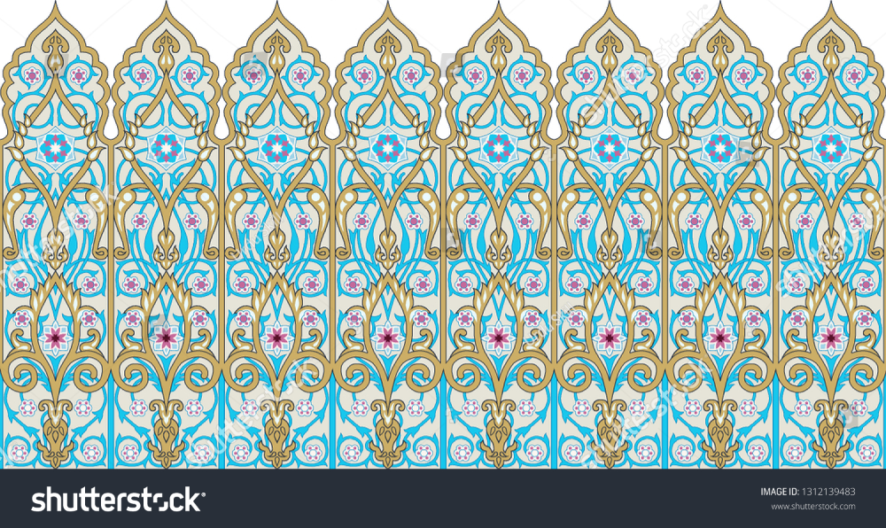 Floral Design Pattern Print Islamic Design Stock Illustration