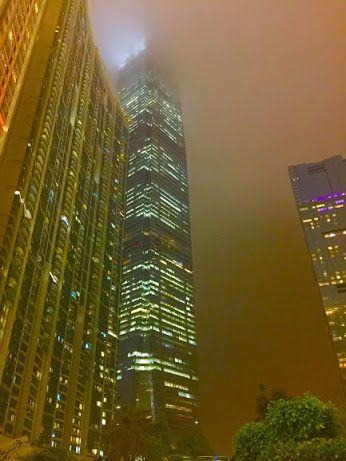 Honk Kong ArquitecturaGoogle+