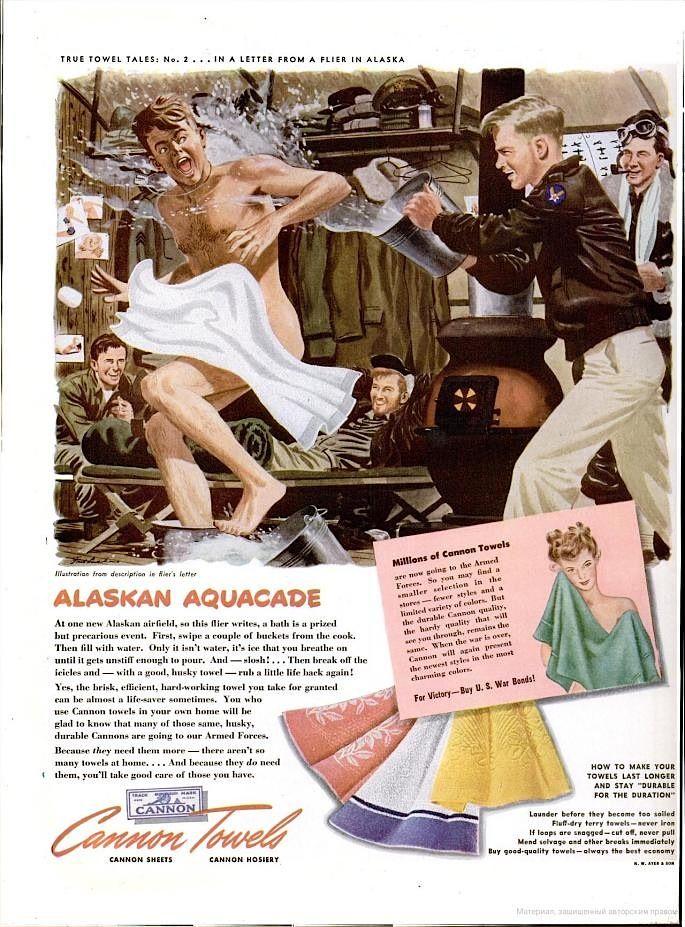 Vintage Gay Interest Ads