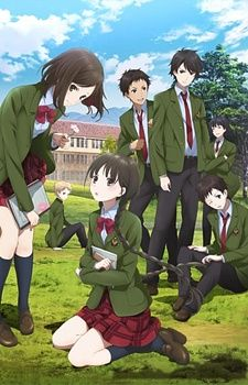 AnimeRed Data Girl GenreSupernaturalRomanceComedy StoryRaised In A ShrineIzumiko Suzuhara Is Who Destroys Any Electronic