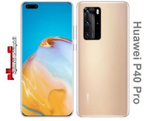 مواصفات و مميزات هاتف هواوي Huawei P40 Pro Huawei Phone Iphone