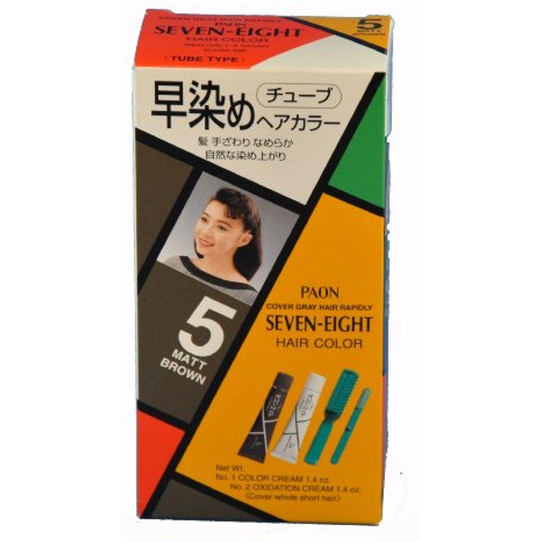 Paon Seven Eight Hair Color Haircoloringproducts Hair Coloring