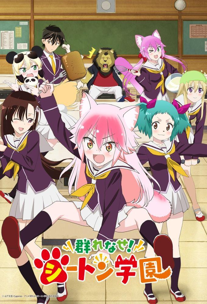 Seton Academy in 2020 Romantic comedy anime, Comedy