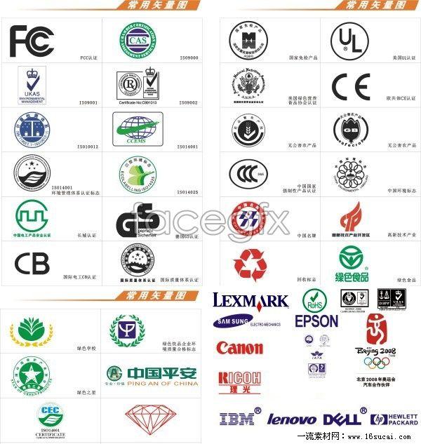 Common certification marks in CDR format vector | сертификаты ...