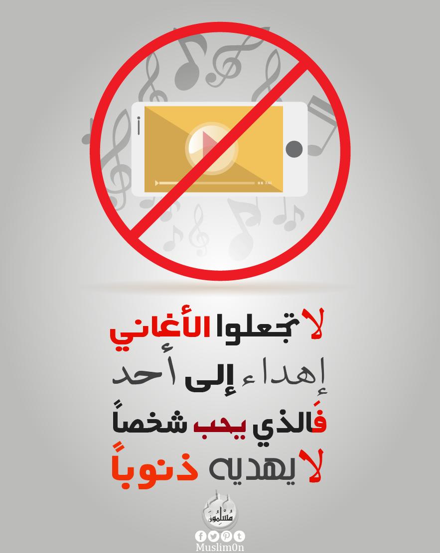 Pin By مسلمون On اسلام Islam Pie Chart Peace Symbol Keep Calm Artwork