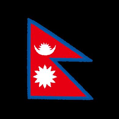 国旗のイラスト ネパール連邦民主共和国 2カット 国旗 イラスト スウェーデン 国旗