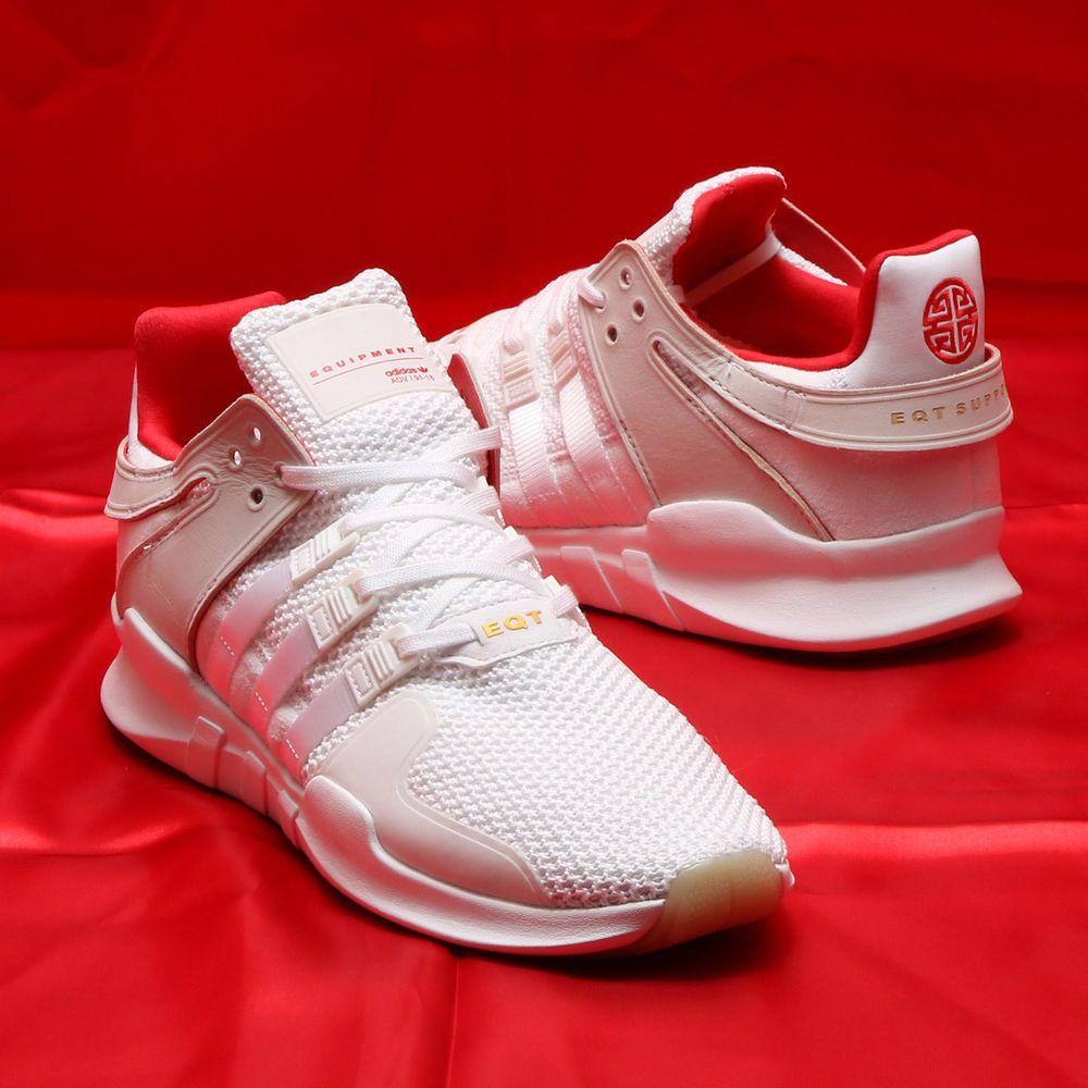 buy online f8f23 f190a adidas EQT Support ADV 2018 Chinesisches Jahr CNY Limited Edition Gr.44,  DB2541