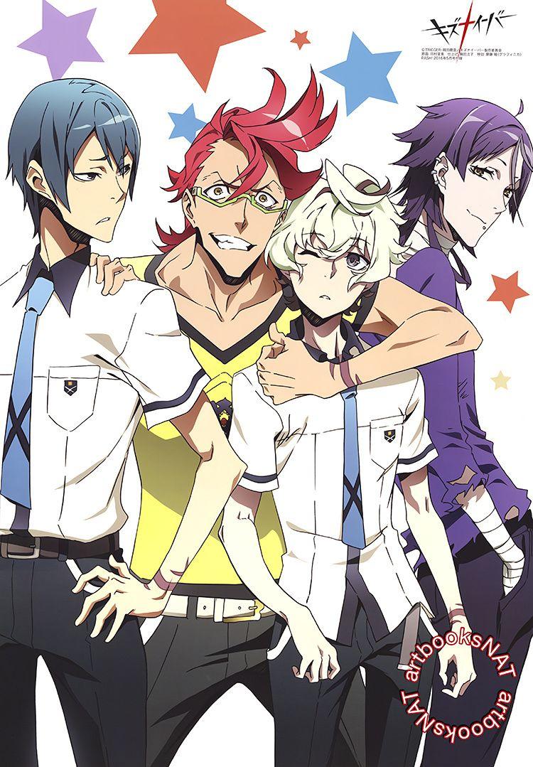 Kiznaiver My Anime Shelf Манга аниме, Анимесериалы