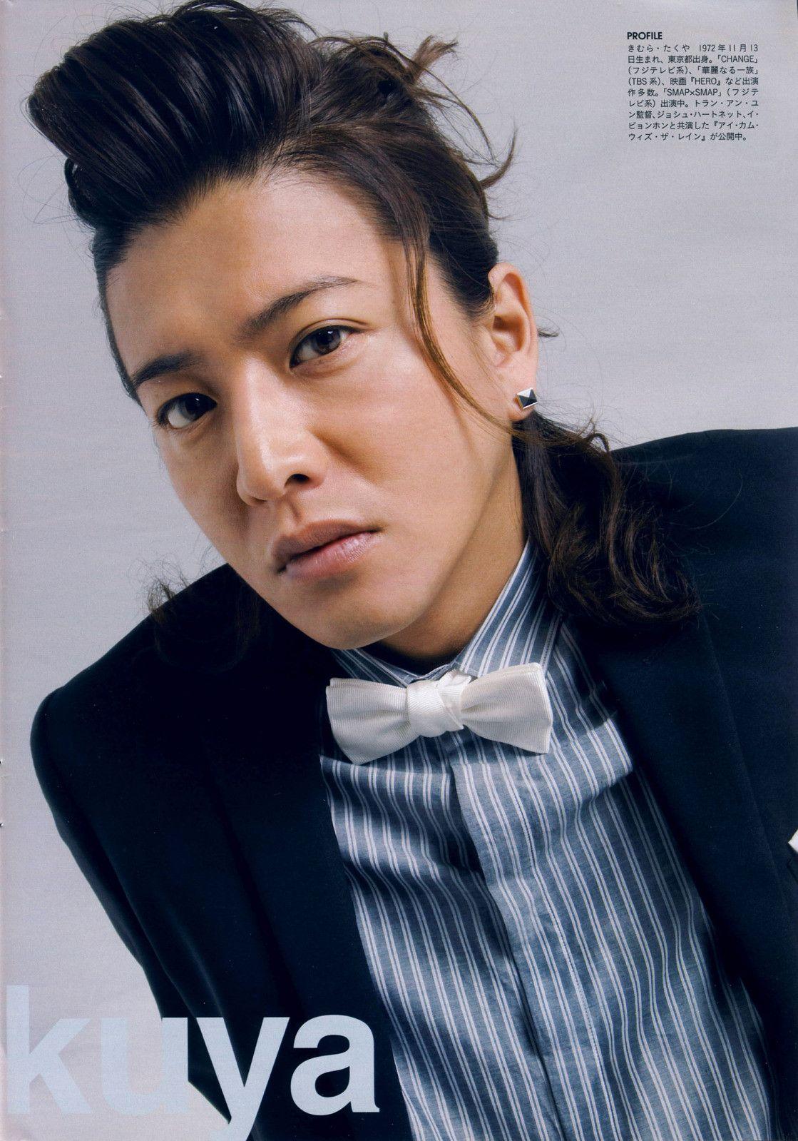Fuwd5l 2020 キムタク 髪型 男優 セレブ