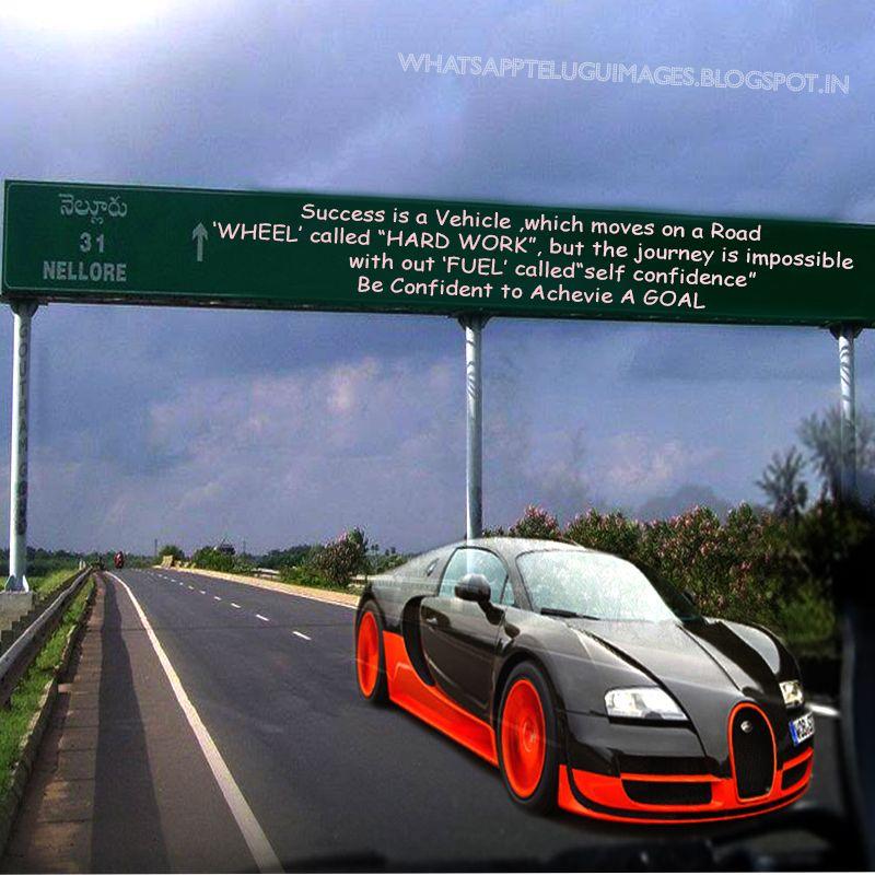 Whats App Telugu Images Telugu Greetings Wishes Quotes