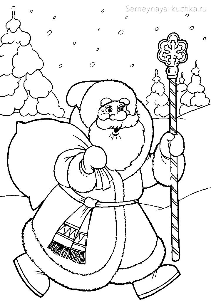 раскраска картинка дед мороз идет с мешком по лесу ...