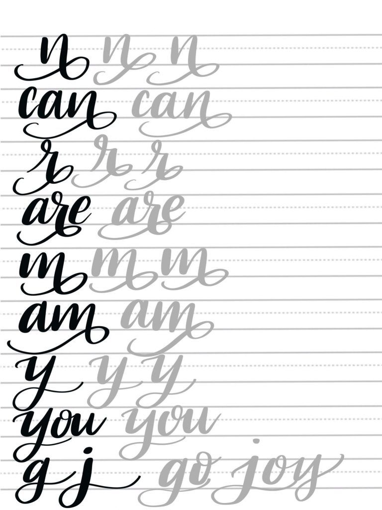 Hand Lettering Flourish Tutorial Free Printable Practice Pages