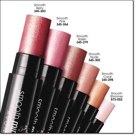 Avon Lip Tint Shimmer
