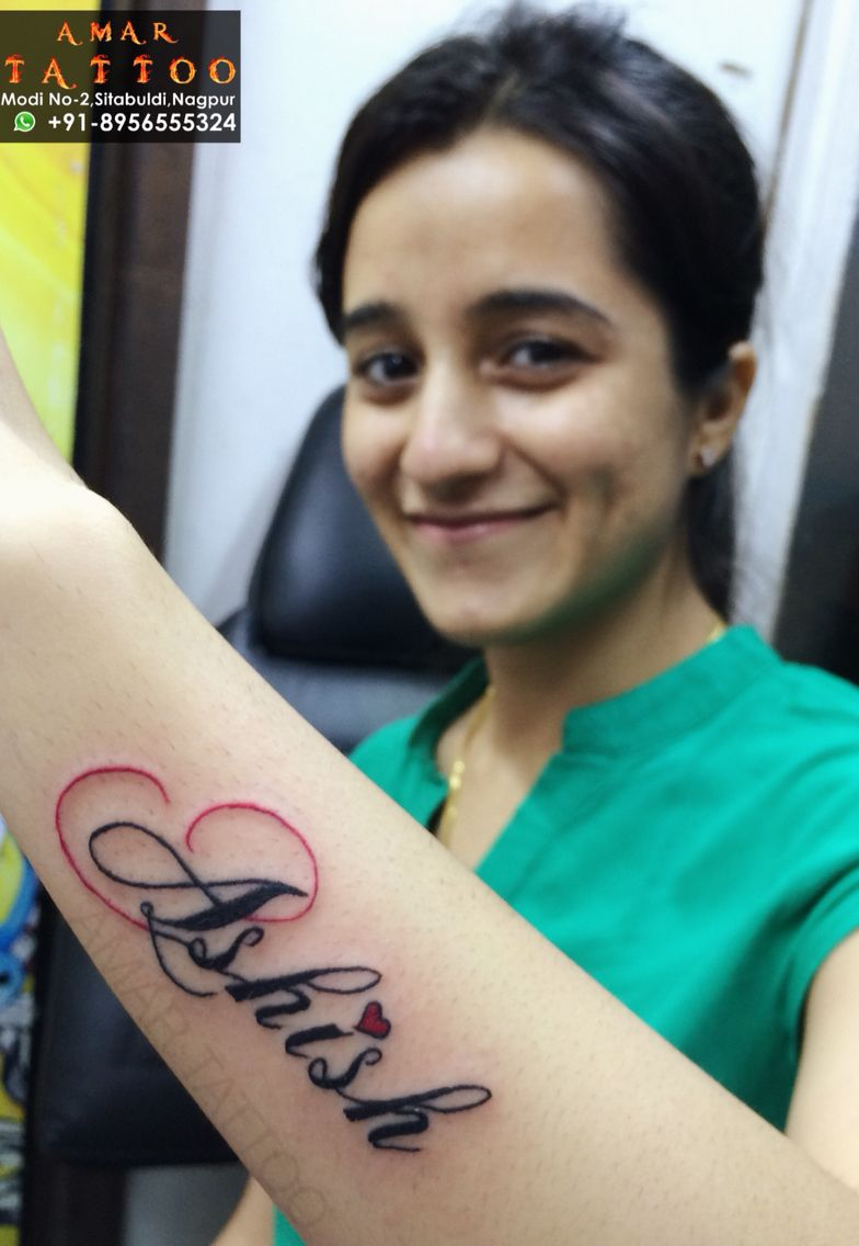 New Our Tattoo Work By Amar Tattoo Studio In Nagpur Best