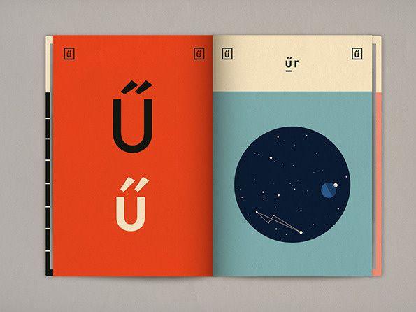 2 in Design