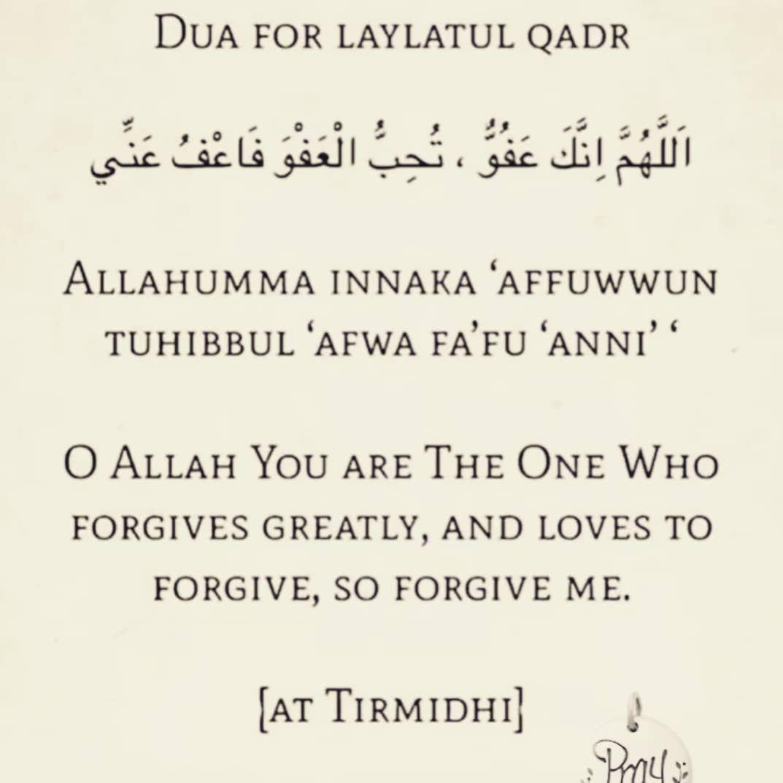ليلة القدر رمضان إسلام استراليا لبنان صور عربي فيديو انجليزي اكسبلور فولو تابعوني أبناء آدم Nig Dua For Laylatul Qadr Forgiveness Instagram Posts