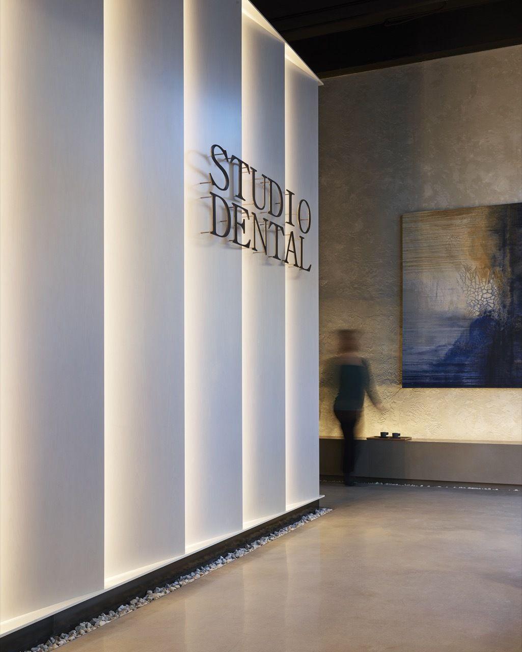 gallery of studio dental / montalba architects - 9 | dental