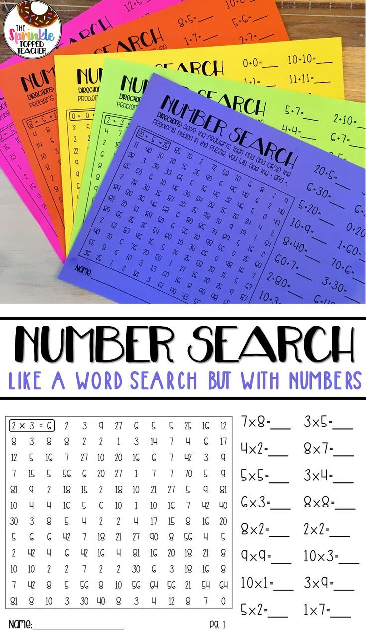 Number Search Bundle Addition Subtraction Mult Division Distance Learning Math Fact Practice Fifth Grade Math Math Facts [ 1273 x 736 Pixel ]