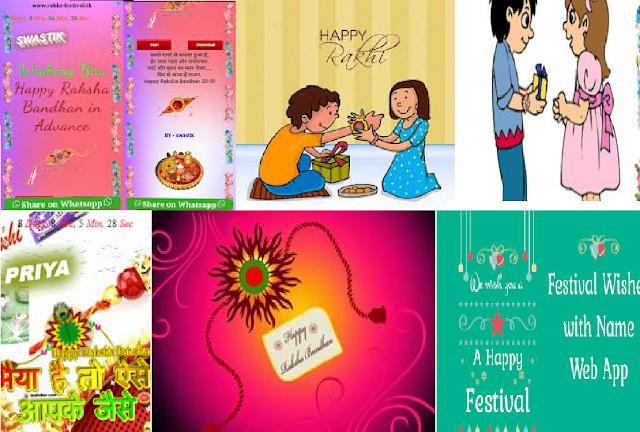 Pin by Anshu jha on News | Happy rakshabandhan, Raksha bandhan, Happy