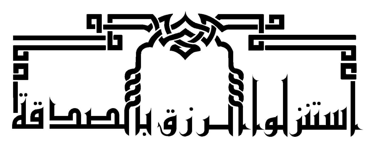 Pin Ot Polzovatelya بسم الله الرحمن الرحيم Na Doske مخطوطات حسينية