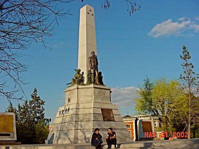 Dr Jose Rizal Monument In Madrid Madrid Spain 1152 12985121132 Tpfil02aw 31595 Jpg 640 480