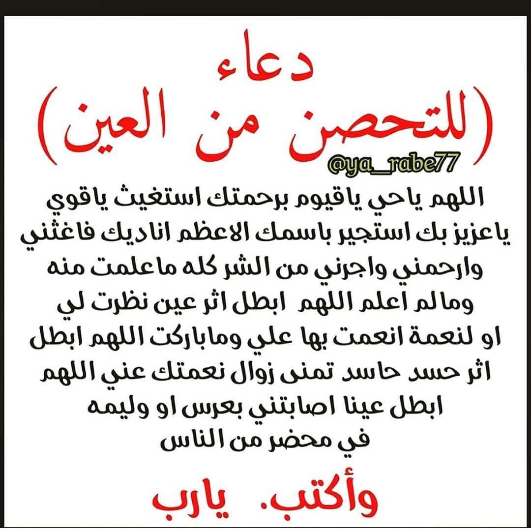 Instagram Post By رابط قرآن ي تلى 24 ساعة Aug 10 2020 At 10 43pm Utc Instagram Profile Math Instagram Posts