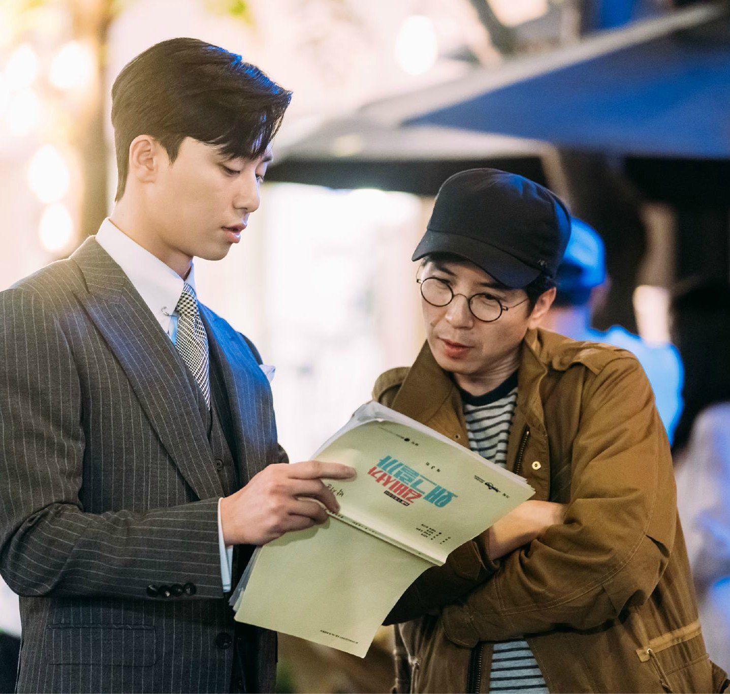 Park Seo-joon What's Wrong With Secretary Kim #parkSeoJoon
