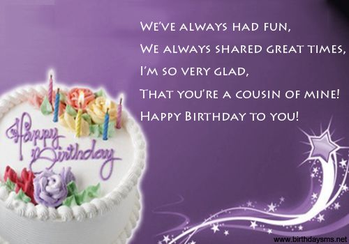 Birthday Wishes Male Cousin ~ Cousins birthday wishes images of sms birthday wishes messages